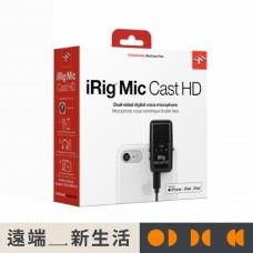 IK Multimedia - iRig Mic Cast HD | 遠端新生活