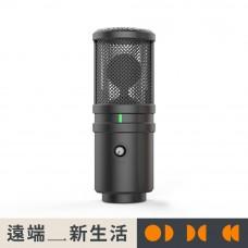 Superlux E205UMKII 電容式 USB麥克風 |遠端新生活