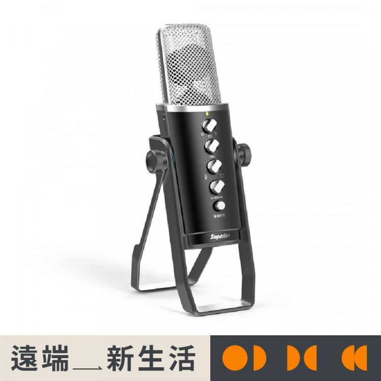 Superlux E431U 電容式 多指向 USB麥克風 | 用聲音寫故事