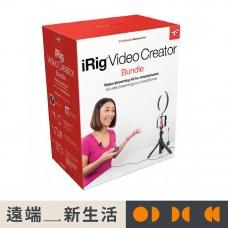 IK Multimedia iRig Video Creator Bundle 直播套組 | 遠端新生活