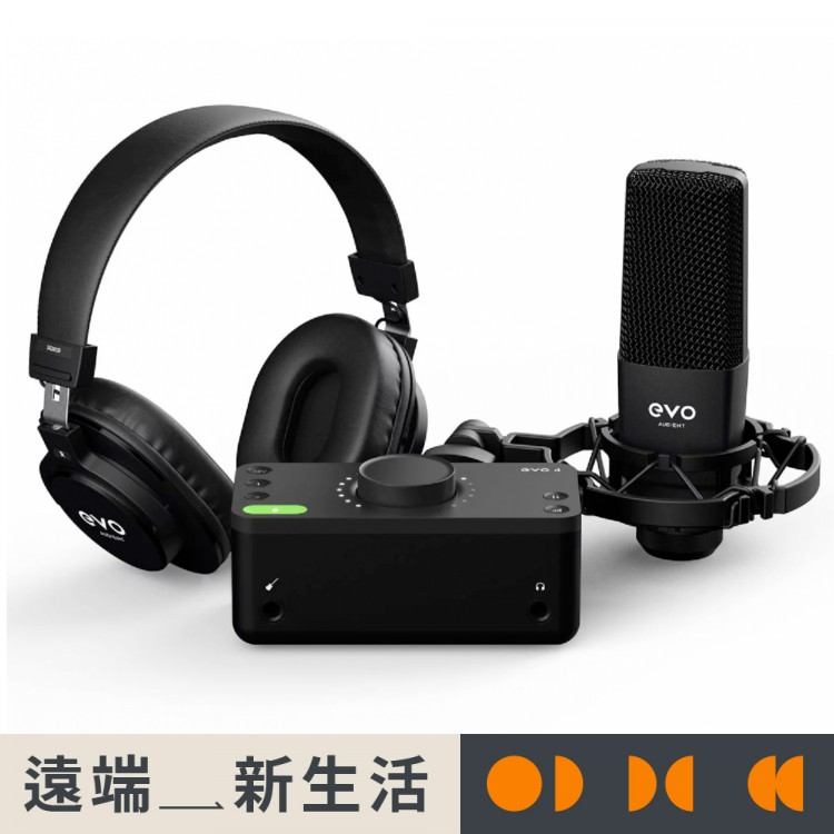 Audient EVO Start Recording Pack 錄音介面套組 含錄音軟體 | 遠端新生活
