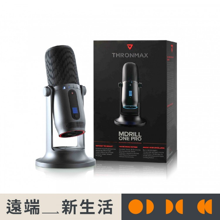 Thronmax MDrill One Pro USB 麥克風   用聲音寫故事