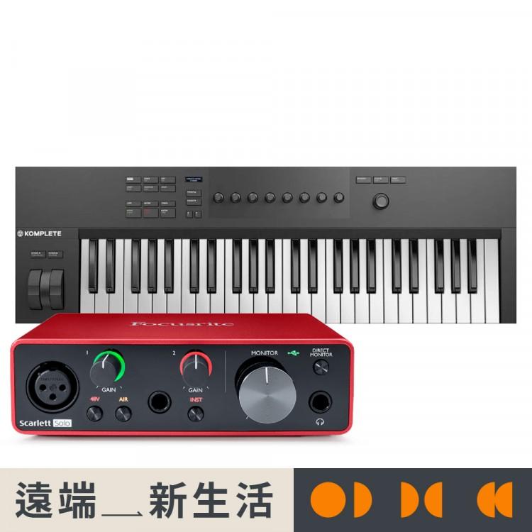 NI Komplete A49 主控鍵盤 創作套裝