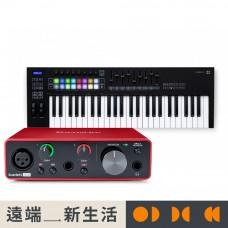 Beat Maker - Launchkey 49 MK3 套裝