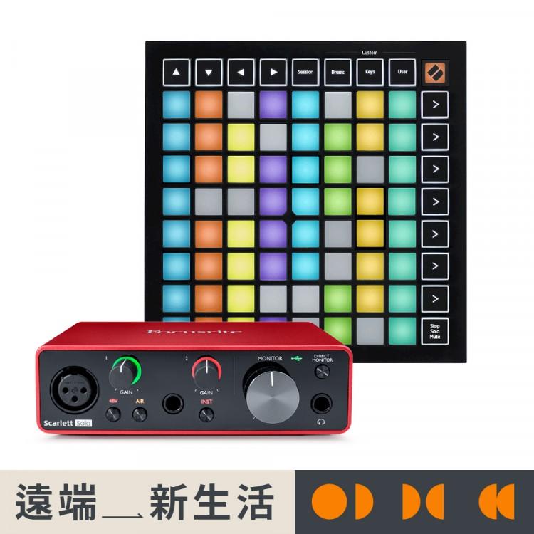 Beat Maker - Launchpad X 套裝