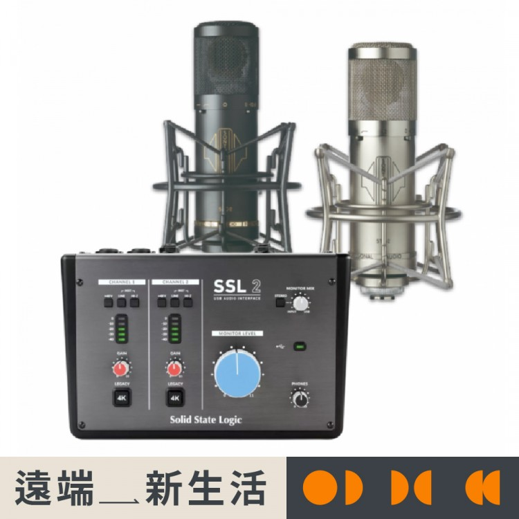 SSL Studio STC-2 錄音套裝