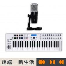 遠距教學鍵盤組合|Arturia Keylab Essential 49 主控鍵盤 + PreSonus Revelator 麥克風