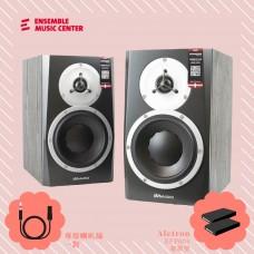 Dynaudio BM5 MK III 七吋監聽喇叭 | 2021母親節獻禮