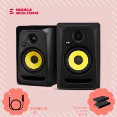 KRK - Classic 5 五吋監聽喇叭 (對) | 2021母親節獻禮