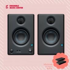 PreSonus Eris E3.5 專業監聽喇叭 (對) | 2021母親節獻禮