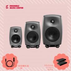 GENELEC - 8000 系列 主動式監聽喇叭(對) | 2021母親節獻禮