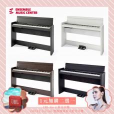 KORG LP-380/LP-380U 數位鋼琴 含木架 三踏板 | 2021母親節獻禮