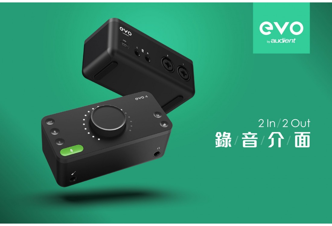 Audient EVO 4 錄音介面評測