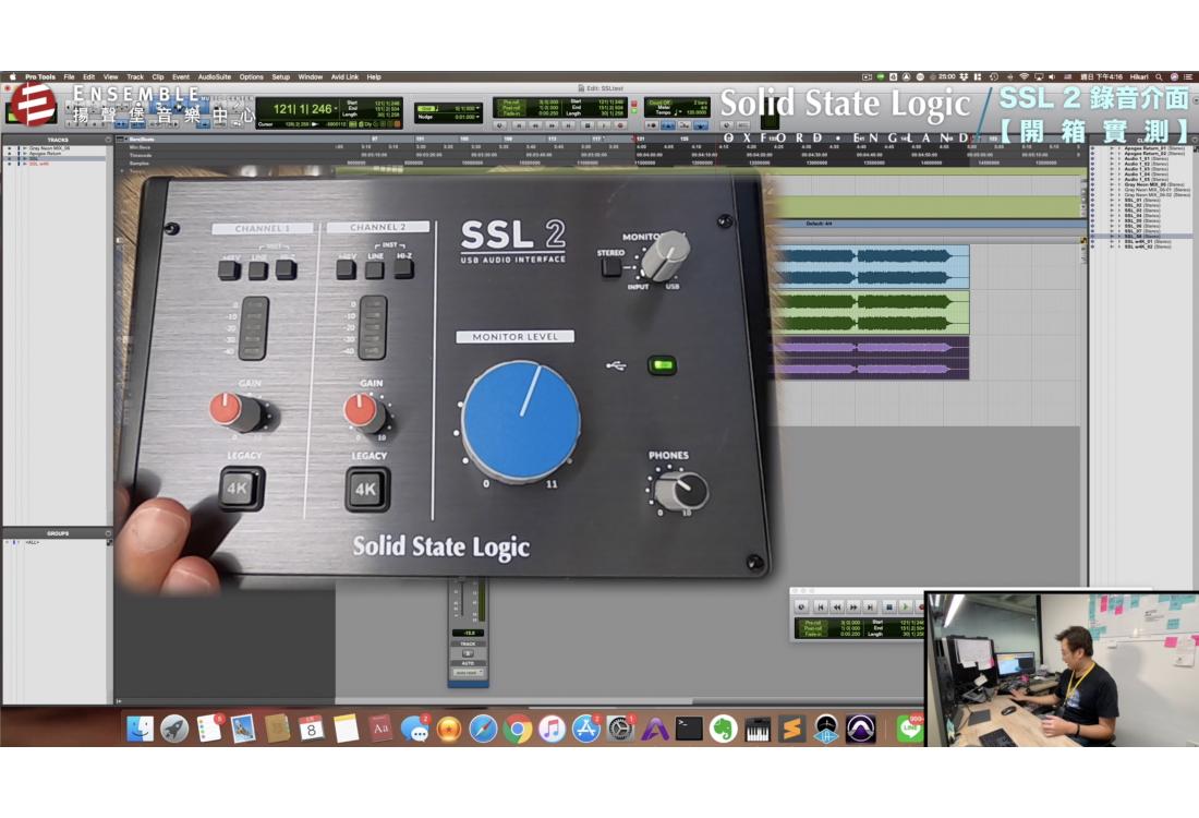 全台第一發!SSL 2 錄音介面開箱實測!