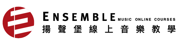 Ensemble Music Center 線上課程