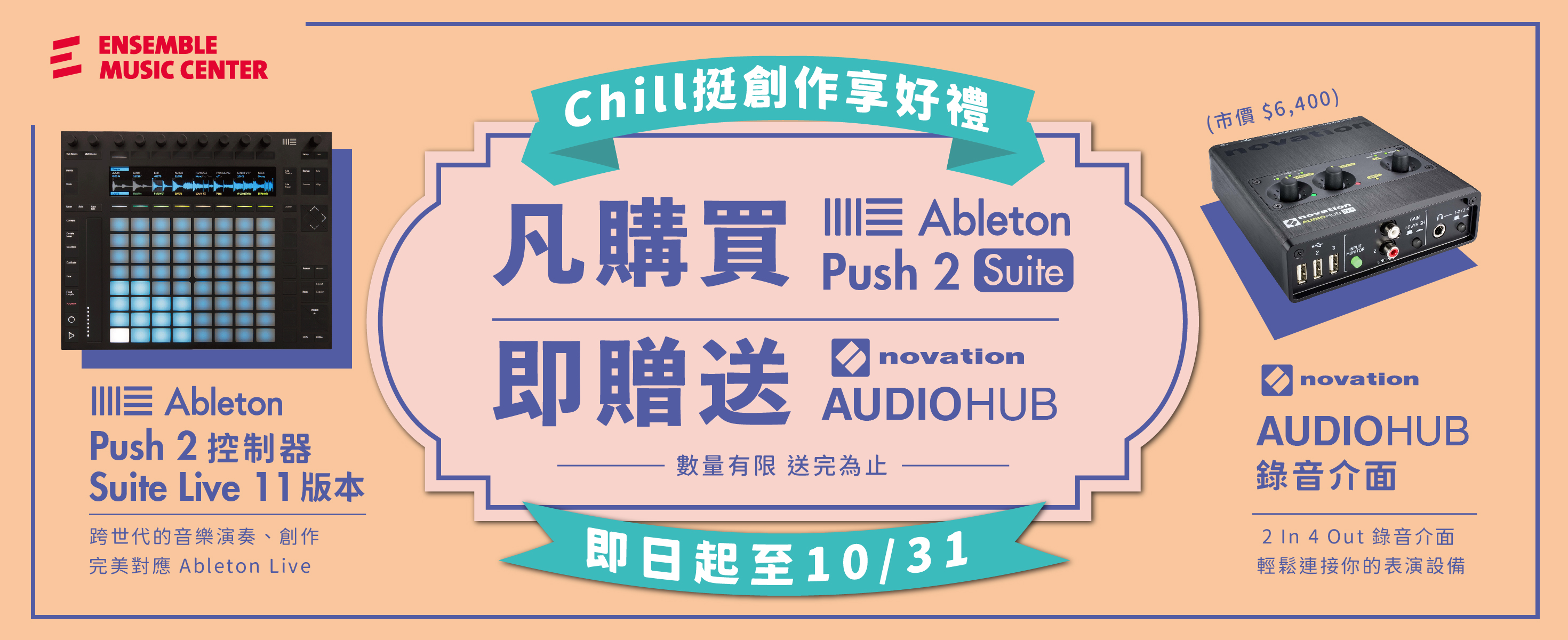Push2