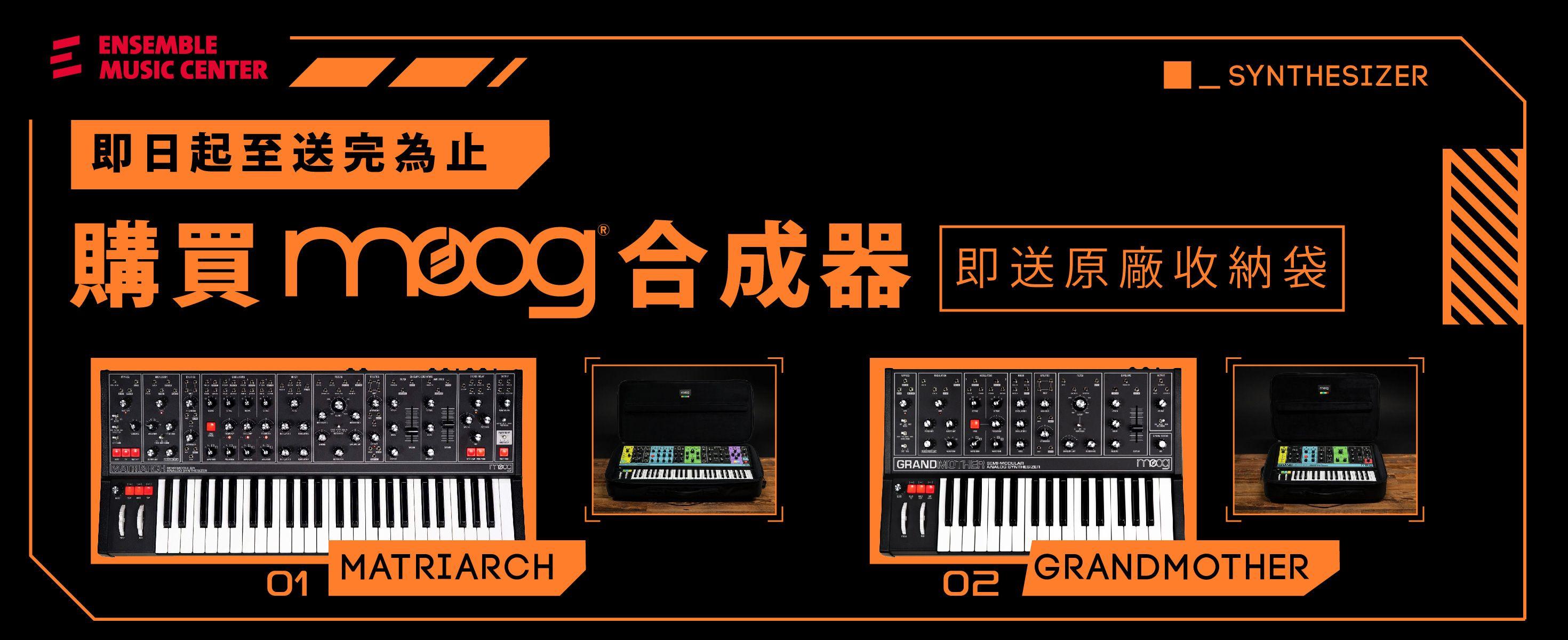 Moog-Oct