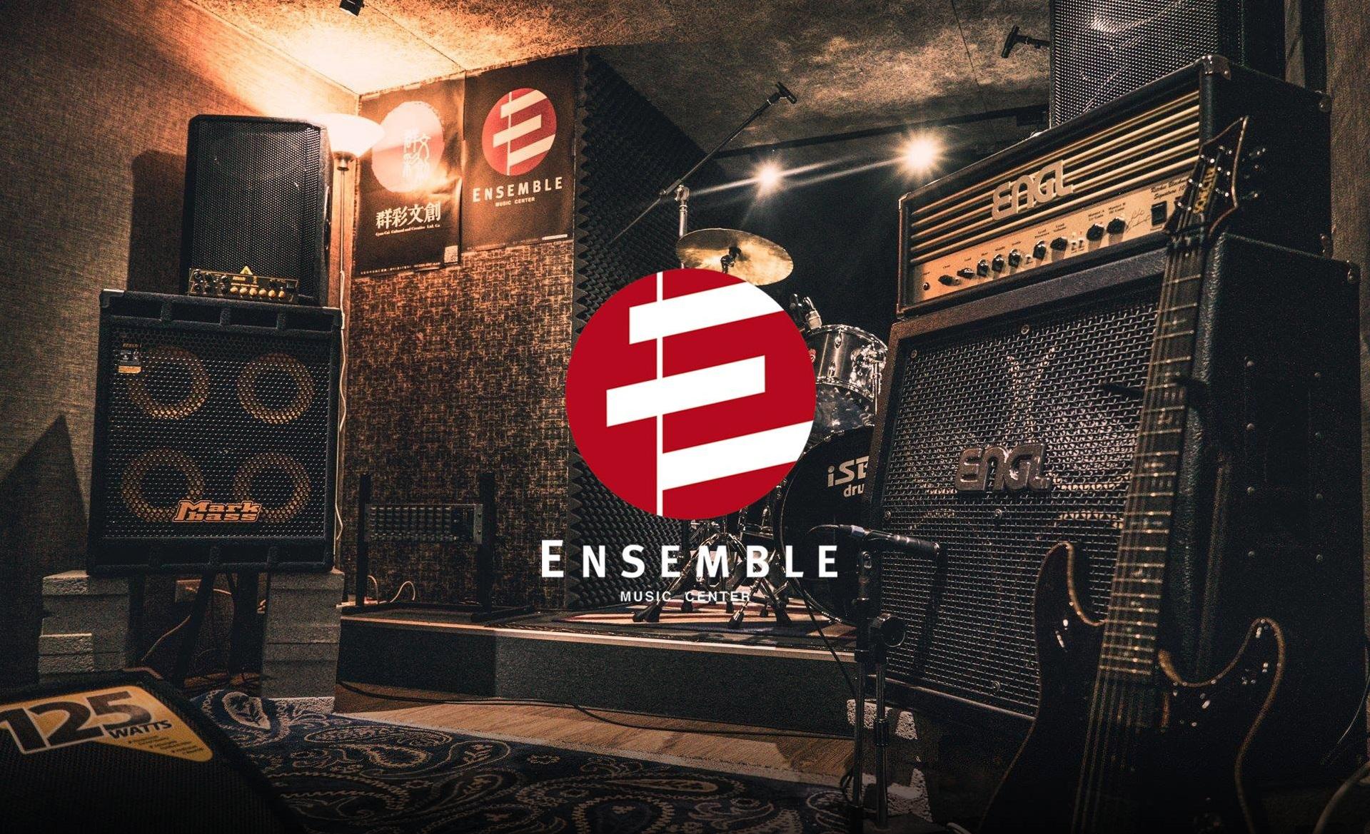 Ensemble Music Center 揚聲堡音樂中 新年滿額折扣 最高現折2千